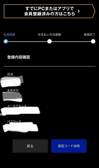 25845BF9-E399-4404-A90C-E1FAC85C14DE.jpeg