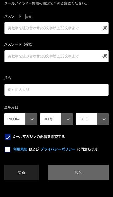 654C4FC6-713E-43F2-AC67-84538F63A8AD.jpeg